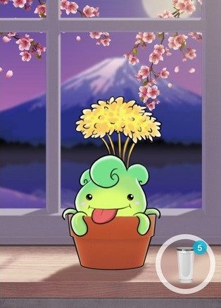 The plant nanny app screen.